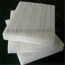 贵阳珍珠棉EPE厂家|贵阳珍珠棉异型材