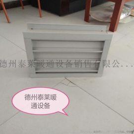 LBC-T铝合金手动双层防雨调节百叶窗