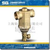 黄铜螺旋除渣器-上海始高阀门