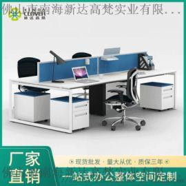 简约职员办公桌屏风办公桌员工桌办公桌椅组合办公家具