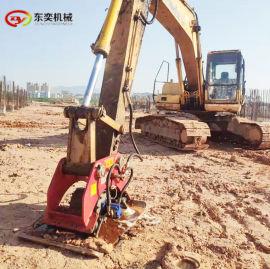 挖机液压夯 地面夯实基坑压实平板振动夯