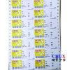 電腦紙印刷針式電腦列印紙海運空運提單定製