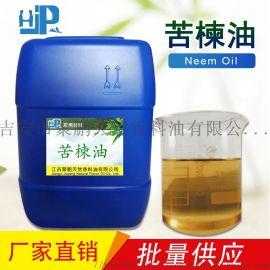 厂家现货 苦楝油 印楝油 杀虫防蛀  化妆品原料