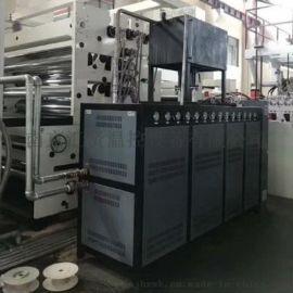 镁合金压铸模温机_镁合金压铸模温机价格_镁合金压铸模温机厂家