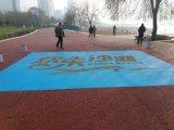 南京透水混凝土透水地坪生态效应