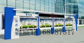 天津宣传栏 四川学校宣传栏 徐州学校广告牌公告栏