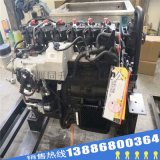 QSB6.7-220 装载机康明斯发动机总成
