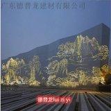 地標中心透光山水畫雕刻鋁單板,幕牆栩栩雕花鋁單板