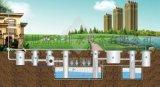 雨水收集模組是雨水收集利用系統中的一部分