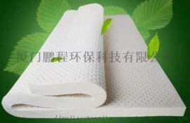 天然乳膠牀墊 乳膠牀墊生產廠家