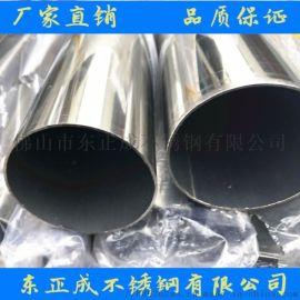 江西304不锈钢管,不锈钢管厂家直销