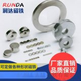 磁鐵廠家定製20*10*2釹鐵硼方塊強力磁鐵