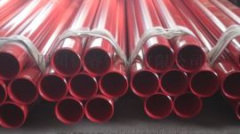 市政给水涂塑钢管供应
