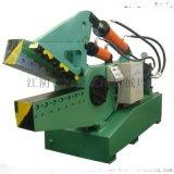 江苏厂家废金属打包剪切机 液压剪断机