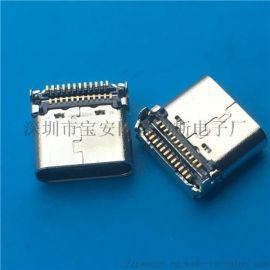TYPE C USB 3.1母座24P双排贴片SMT90度后两脚插板DIP有柱