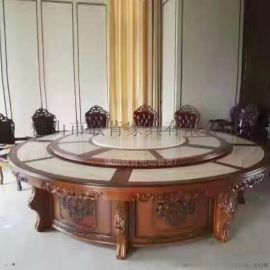 实木餐桌椅组合现代中式橡木圆形餐桌带
