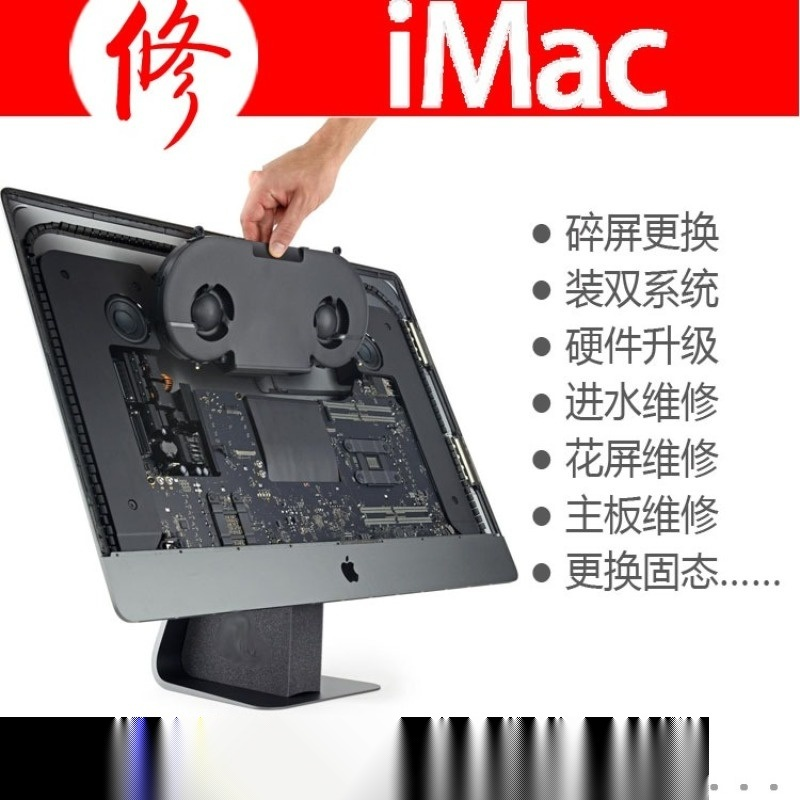 沈阳苹果电脑官方售后,沈阳苹果笔记本维修站