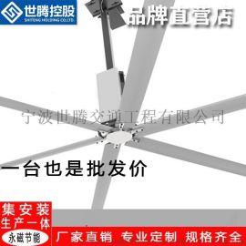 工业大吊扇超大风扇商用大风力进口永磁电机可来图定制