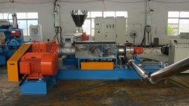 PVC电缆料造粒机厂家信得过服务