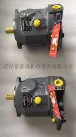 油研柱塞泵A3H71-LR01KK-10油泵
