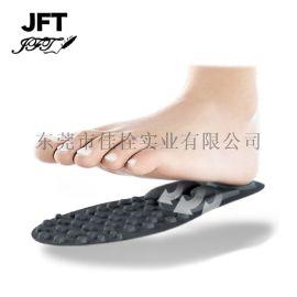 健康鞋垫,按摩保健,足弓支撑舒缓