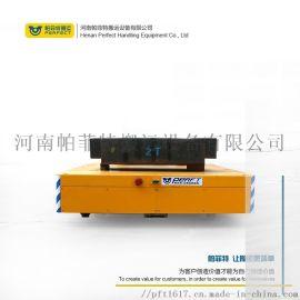 AGV小车智能化无人搬运车,方便自动充电
