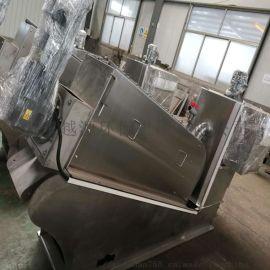 叠螺污泥脱水机 污泥脱水设备固液分离设备