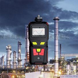 便携式VOCs监测系统 手持式VOC在线检测仪