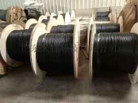 供应来特牌室外光纤单模4芯铠装光缆