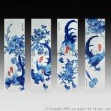 手繪青花瓷瓷板畫 瓷板畫價格 陶瓷壁畫背景牆
