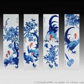 手绘青花瓷瓷板画 瓷板画价格 陶瓷壁画背景墙