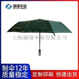 雨伞生产厂折叠广告伞三折礼品伞防紫外线晴雨伞上海