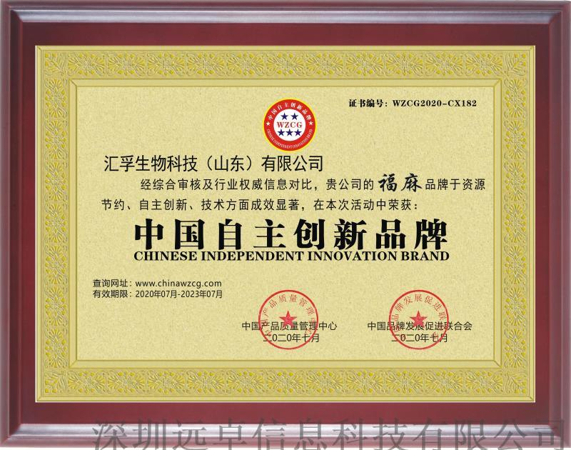 荣誉证书咨询