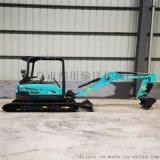 挖掘土球链条移树机 装载机规格型号 六九重工 施肥
