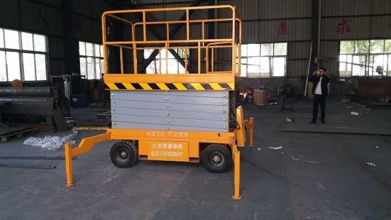 自行式升降车 曲臂式 液压升降机,厂家定制 质量可靠