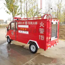民用消防车
