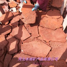 厂家供应火山石板 玄武岩板材 火山岩板 黑洞石
