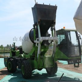 自上料搅拌车 坡路施工用小型水泥搅拌车 捷克