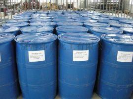 厂家热卖二甲基硅油 油性脱模剂