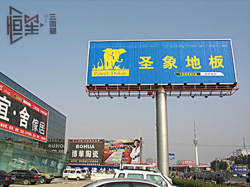 浙江三面翻广告屏 杭州落地广告牌 宁波户外广告牌