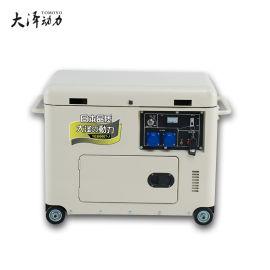 大泽动力3kw柴油发电机