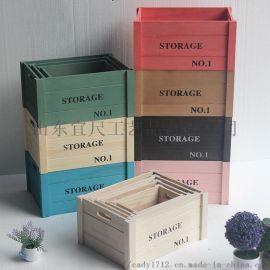 实木收纳箱 木质整理箱组合