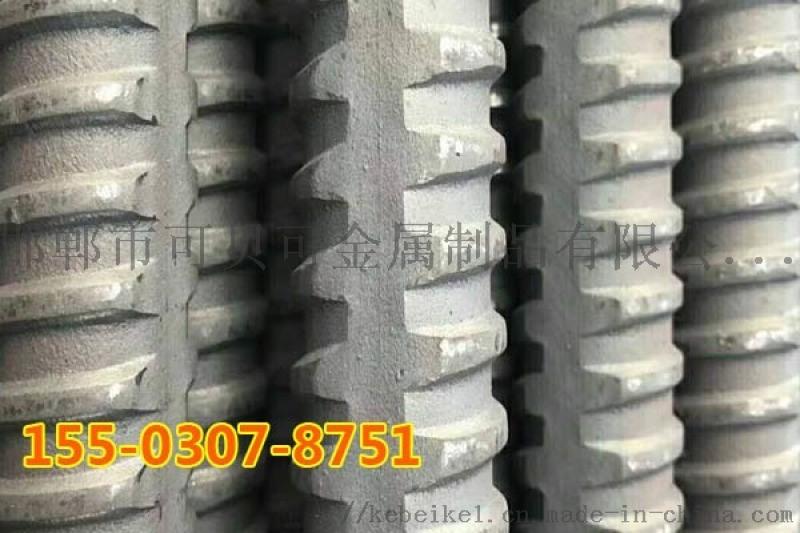 20精轧螺纹钢现货供应PSB500