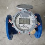 臨沂海峯壓力監測四聲道超聲波水錶廠家