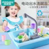 過家家廚房益智玩具兒童洗碗臺