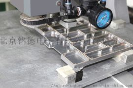 韩国Dongwha SG7001SN光模块银镍导电胶, **导电胶SG6001A