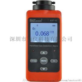 臭氧检测仪厂家直销 全国定制臭氧检测仪