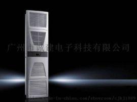 德国威图机柜威图空调薄型1500W