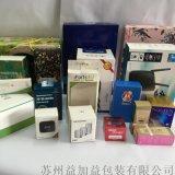 保健品包装盒制作 纸巾盒制作,医疗包装,彩盒定做