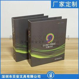 彩色A4资料册文件册文件夹